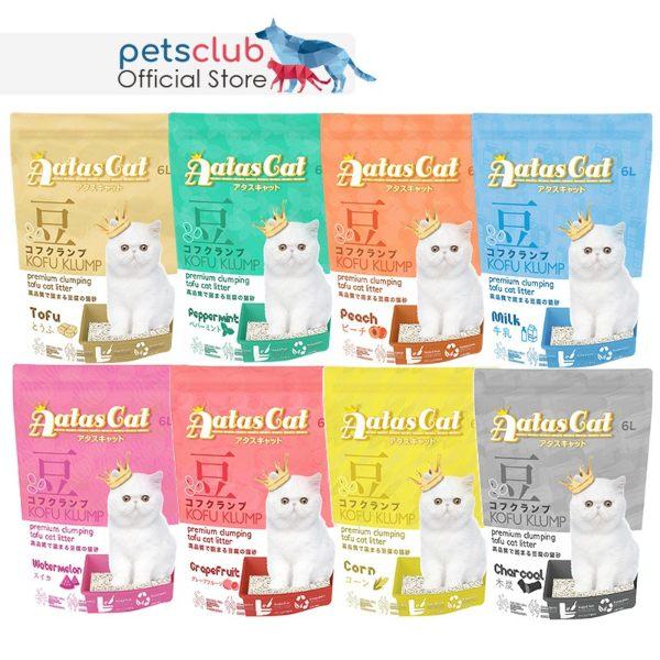 best cat litter singapore aatas cat kofu klump tofu cat litter clumping