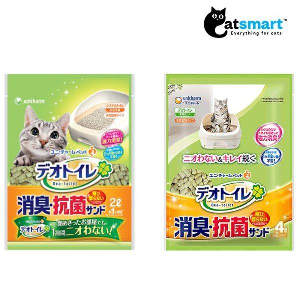 unicharm zeolite pellets refill litter best odour control cat litter