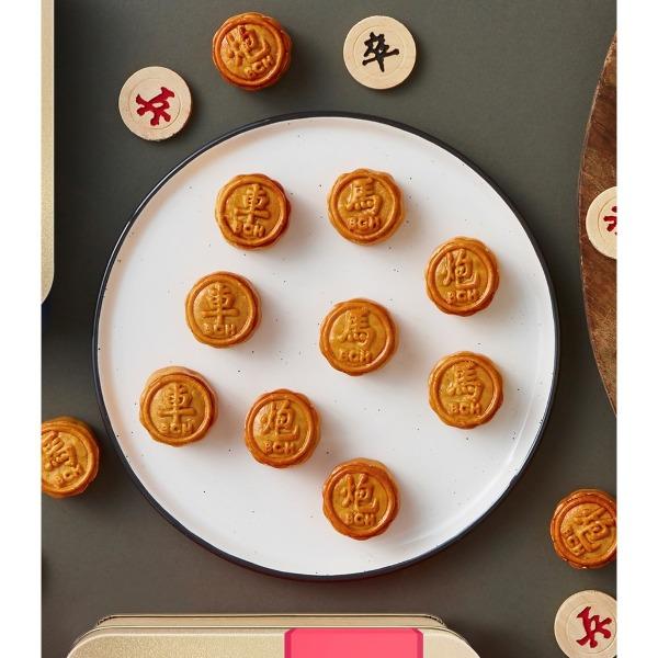 bee cheng hiang chess mini mooncakes