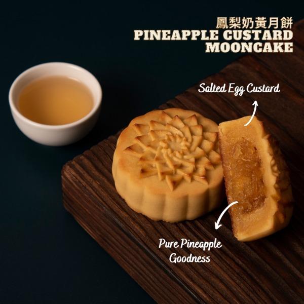 sunnyhills pineapple cake salted egg custard mooncake traditional