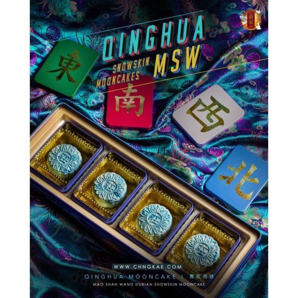chng kae mao shan wang mooncake mahjong delivery porcelain blue