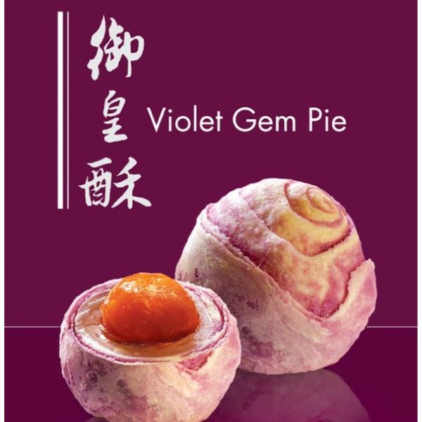 Yong Sheng Violet Gem Pie best yam mooncake singapore