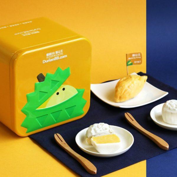 durianbb snowskin durian mooncake novelty gift
