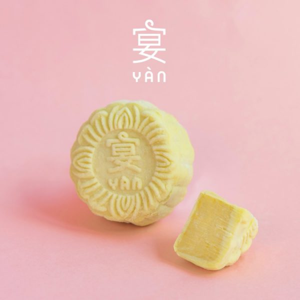 yan mao shan wang durian snowskin mooncakes pastel yellow best singapore
