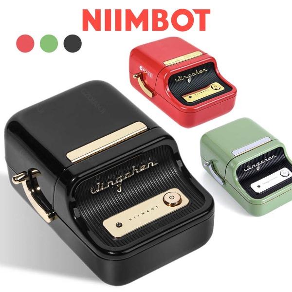 niimbot b21 wireless bluetooth thermal label printer best singapore red black mint vintage retro design