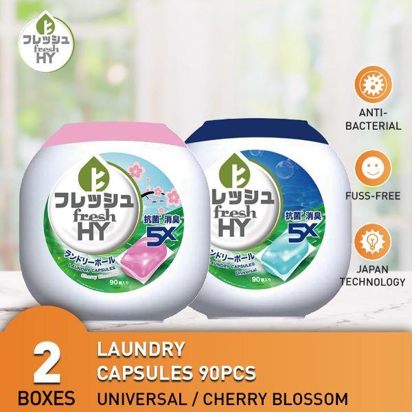 seika fresh hy laundry detergent pod best singapore