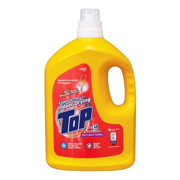 yellow top laundry detergent best singapore