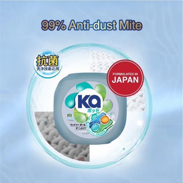 ka laundry detergent capsule box best singapore