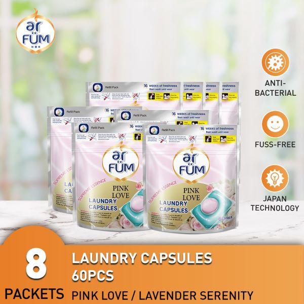 ar fum laundry capsules best detergent singapore