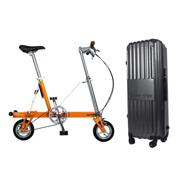 CarryMe World Lightest Foldable Bicycle