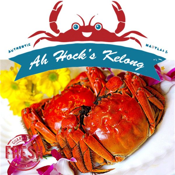 ah hock kelong where to buy hairy crab singapore 2021