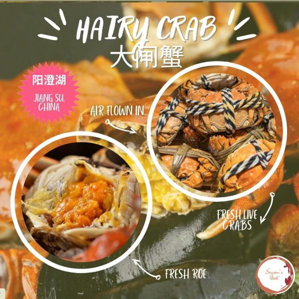 tuck shop tuck lee ice where to buy hairy crabs in singapore delivery 2021